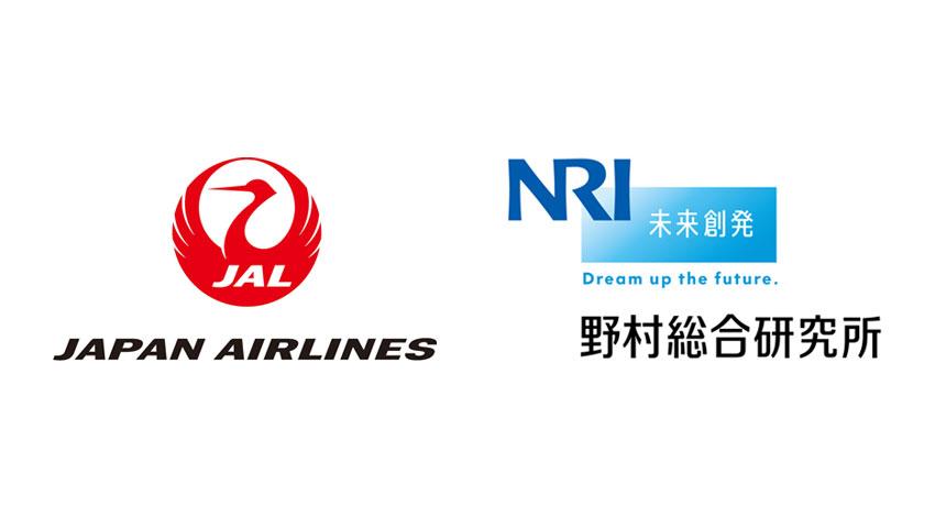 JALと野村総研、空港でのサービス向上のため、サービスロボットを活用した実証実験を開始