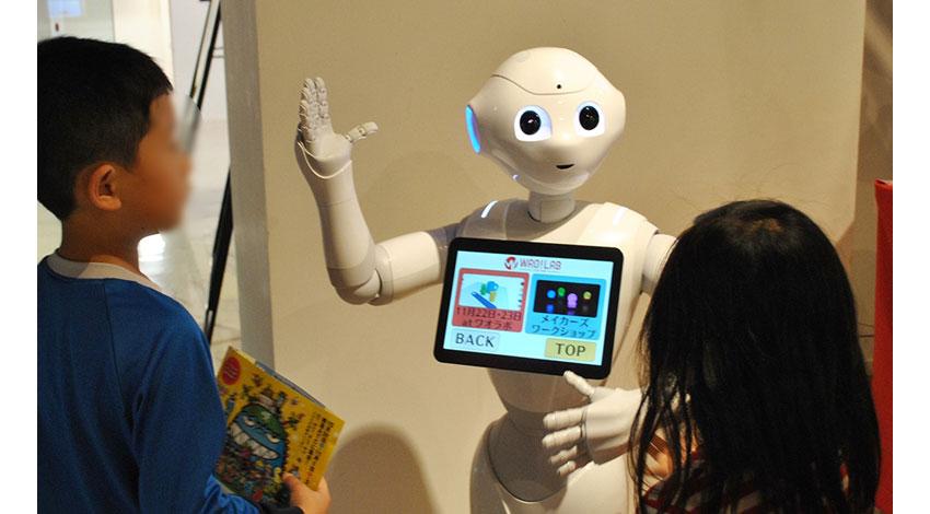 ワオの個別指導Axis、話題のPepperに会える「ロボットサイエンス1日教室」(無料)を全国各地で順次開催