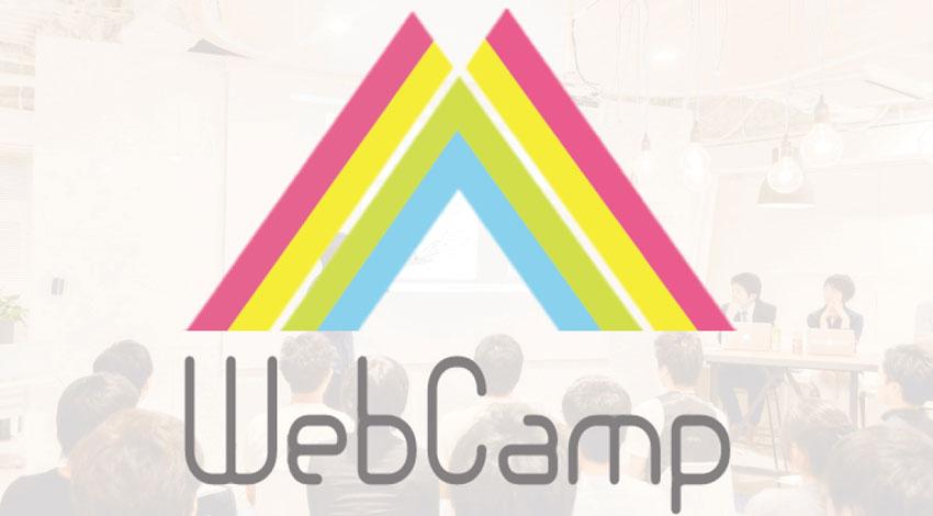 インフラトップ、「人工知能」「反転学習」を取り入れるテックスクールWebcampで、iPhoneアプリ開発のプログラミング言語「Swift」の新コース開設