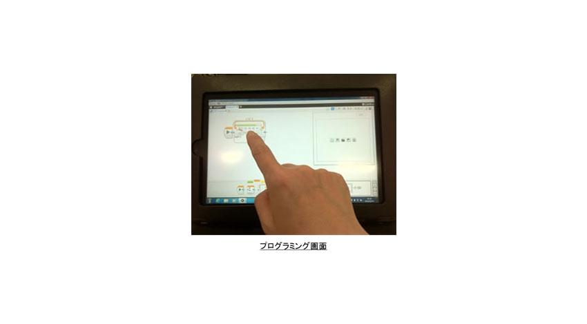 富士通、千葉県一宮町の東浪見小学校と一宮小学校で、ロボットプログラミング授業を開始