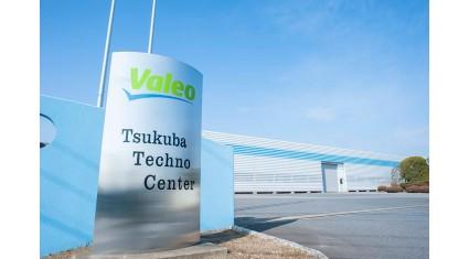 ヴァレオジャパン、つくばテクノセンター内に自動運転車のテストエリアを新設