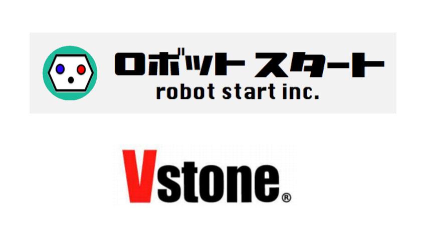 ロボットスタート、ヴイストンと資本提携