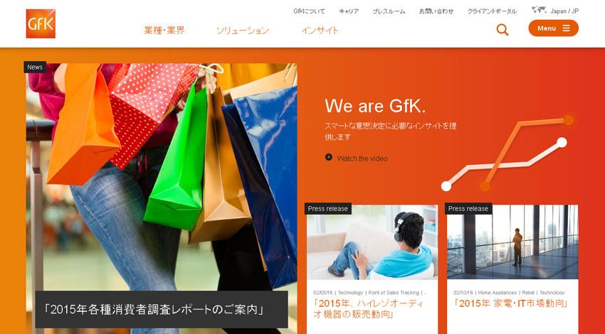 GfK、スマートホームに関する調査結果発表。中国では韓国や日本を上回る高い関心。