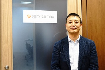 製造業向けIoTを支えるフィールドサービス業務支援企業 サービスマックス 日本代表 垣貫氏インタビュー