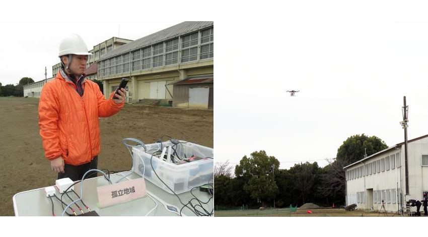 KDDI研究所、無人航空機を活用したEメール配送システムを開発