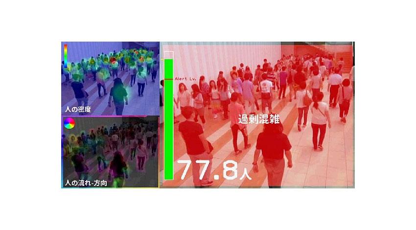 NEC、「東京マラソン 2016」でICTを活用した先進警備システムの実証実験を実施