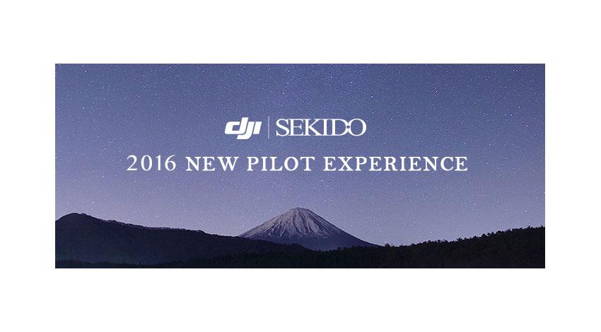 セキド、ドローンの無料体験会「DJI New Pilot Experience 2016」開催