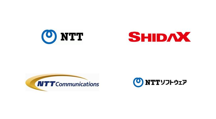 NTT、シダックス、NTT ComとNTTソフトウェア、レーザガスセンシング技術とクラウド環境を利用した食材産地推定に関する共同実験を開始