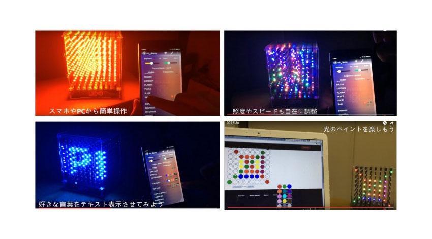 インタービジネスブリッジ、3Dビジュアライザー「L3Dキューブ」Makuakeクラウドファンディングで成功