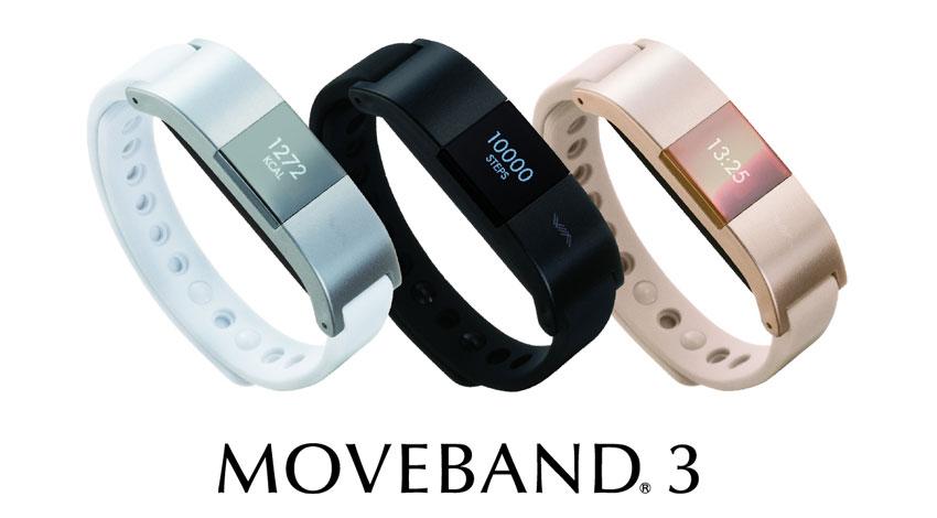 ドコモ・ヘルスケア、リストバンド型活動量計の新製品「ムーヴバンド3」を発売