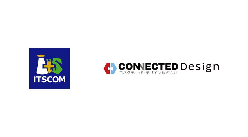 イッツコムとコネクティッド・デザイン、IoTサービス「インテリジェントホーム」の全国展開