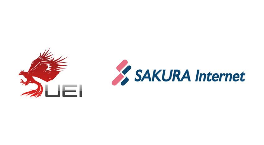 UEIとさくらインターネット、業務提携しディープラーニングクラウドASP事業を開始