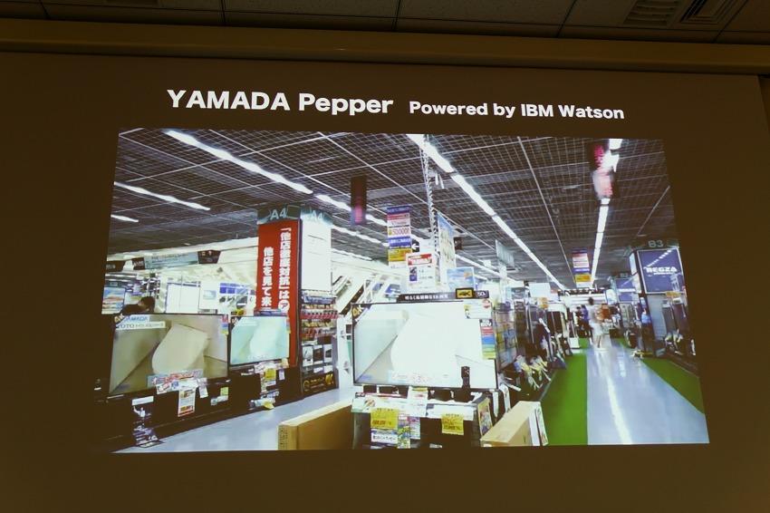 Pepperのビジネス活用徹底研究レポート