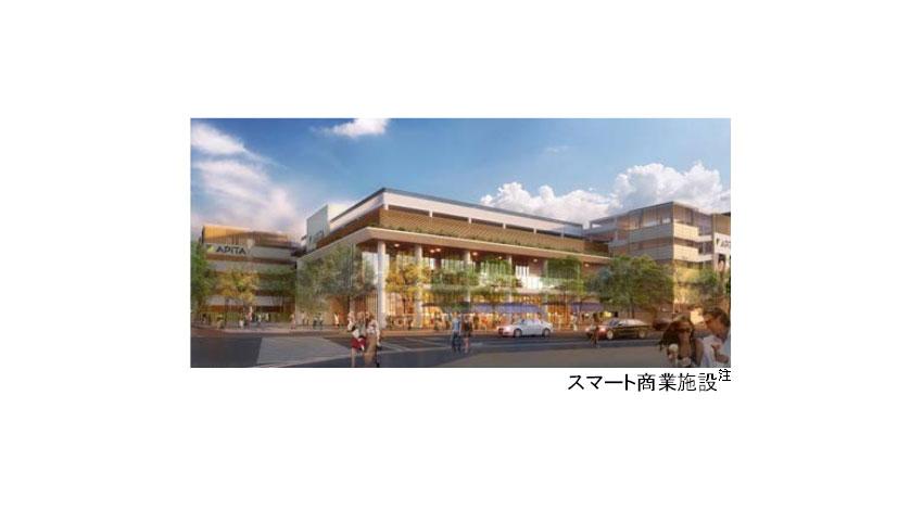 「Tsunashimaサスティナブル・スマートタウン」まちづくり構想を策定