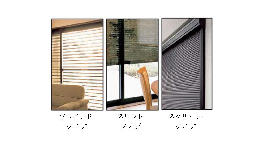 三和シヤッター、窓シャッター「マドモア」にパナソニック「スマートHEMS」と連携可能な仕様を追加発売