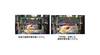 KDDI研究所、AR画像を視線の先にぴったり表示する透過型スマートグラス用ソフトウェアを開発
