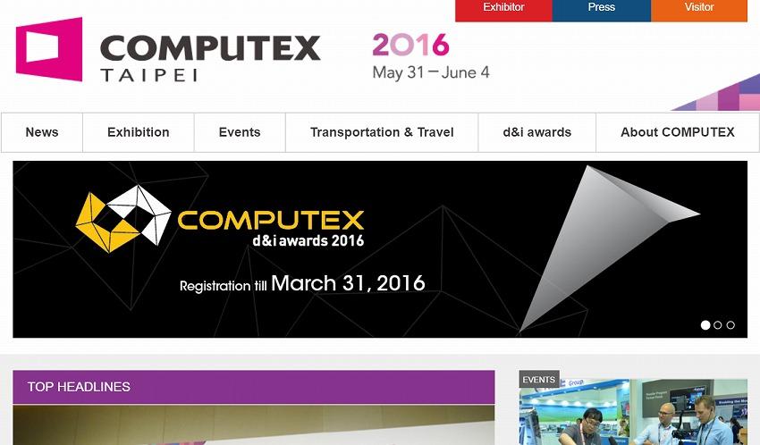 """台湾貿易センター、台湾発世界最大級最新ITトレードショー「COMPUTEX 2016」今年は新たに""""InnoVEX""""展示エリアを新設"""