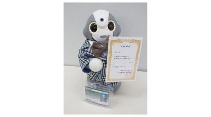 UBIC、人工知能搭載ロボット「Kibiro(キビロ)」が2016年度新入社員として正式に入社