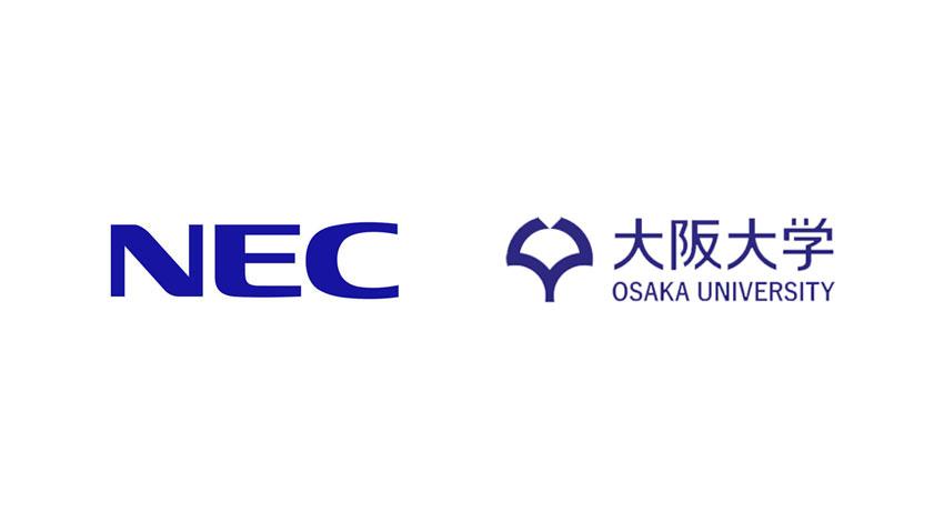 NECと大阪大学、脳型コンピューティング技術の実現に向けて共同で研究所を開設
