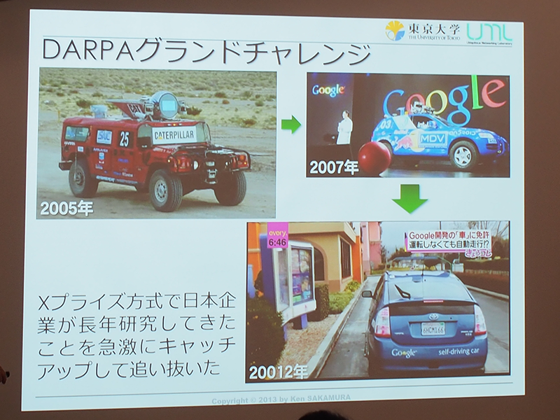 米国で開かれたDARPAチャレンジ