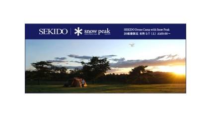 セキド、大自然の中キャンプを満喫しながらDJI最新ドローンのフライト体験できる「SEKIDO Drone Camp with Snow Peak」開催