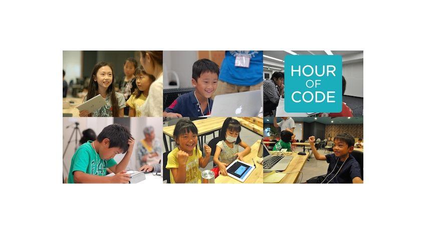 みんなのコード、子ども向けプログラミング教育推進運動「Hour of Code」計1万人の子どもが参加するプログラミング体験イベントを全国同時開催