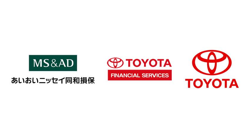 あいおいニッセイ同和・トヨタファイナンシャルサービス・トヨタ、米国でテレマティクス自動車保険サービス会社を設立