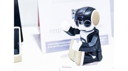 シャープ、モバイル型ロボット電話「RoBoHoN(ロボホン)」販売