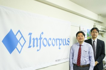 現場の声がつくる、生産現場のIoTプラットフォーム SensorCorpus インフォコーパス 鈴木氏、佐治氏 インタビュー
