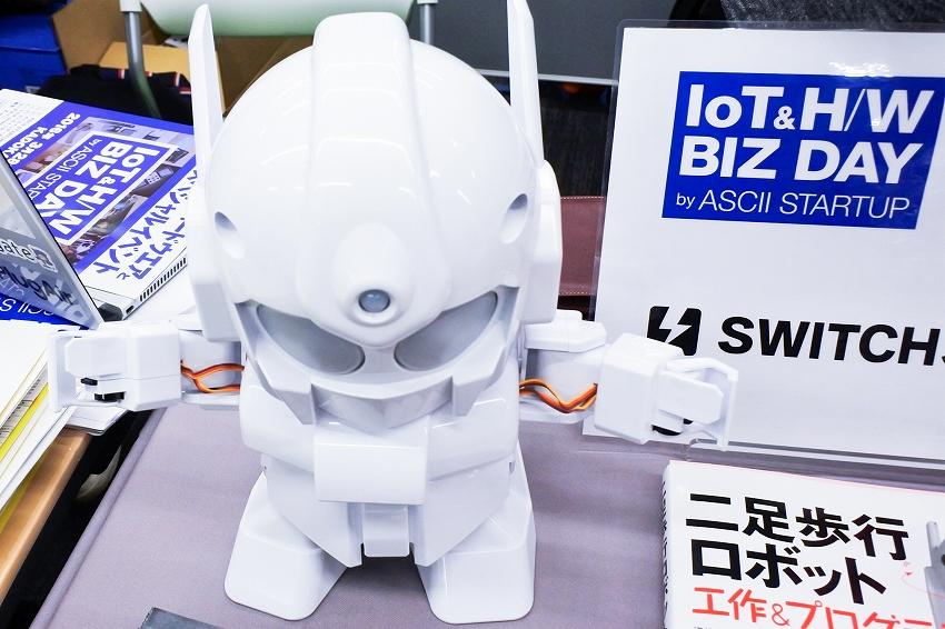 IoT&H/W BIZ DAY by ASCII STARTUP 展示レポート1