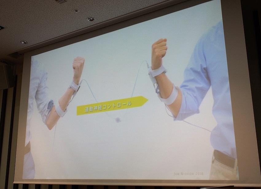 Microsoft Innovaiton Day 201610_bioSync003