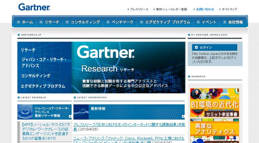 ガートナー、日本におけるIoTに関する調査結果を発表。国内企業のIoTへの取り組み姿勢は慎重、体制づくりを急ぐベンダーとユーザー企業の間に温度差