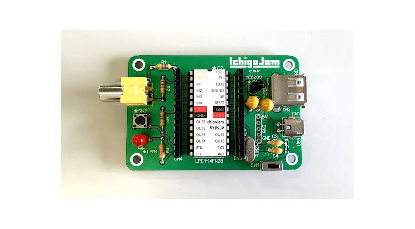 jig.jp、こどもIoTを実現する、こどもパソコン『IchigoJam』ver1.2リリース