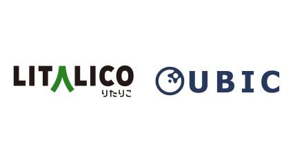 LITALICOとUBIC、人工知能を活用した協業を開始、自殺の予兆を早期発見する仕組みを構築