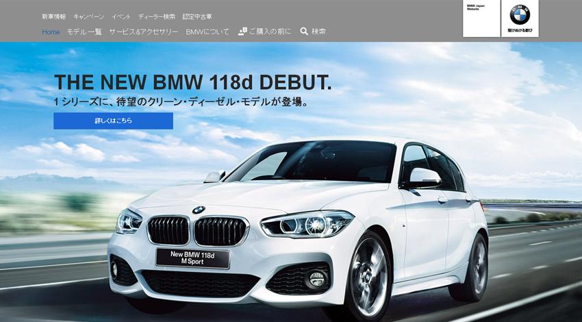 BMW、「リモート・パーキング」を導入。自動運転技術を応用し、車外からの遠隔操作で駐車可能。