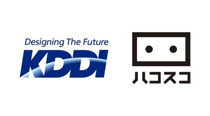 KDDI、スマホVRサービスを手掛けるハコスコへの出資し、VRの普及に向けたVRプラットフォーム構築を加速化