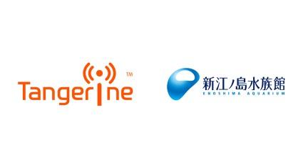 Tangerine、IoT/O2Oソリューション「Tangerineビーコンマネージメントプラットフォーム」が新江ノ島水族館の「えのすい公式アプリ」に採用
