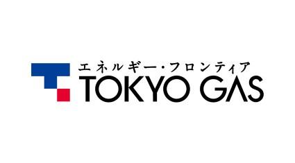 東京ガス、豊洲埠頭地区に「東京ガス豊洲スマートエネルギーセンター」を竣工