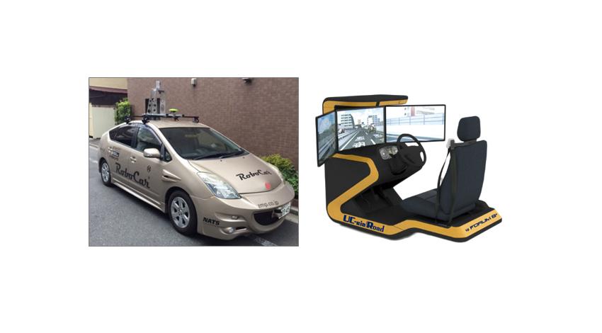 ZMP、実車とドライブシミュレーターを組み合わせた実験走行サービス「RoboTest® VR+」を開始