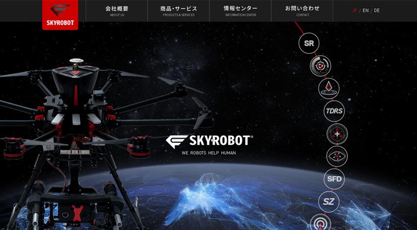 スカイロボット、ドローンに人工知能を搭載。東京大学と無人探索システムの開発を開始