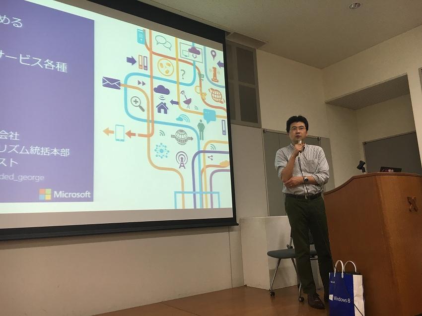 太田寛氏 日本マイクロソフト株式会社 デベロッパーエバンジェリズム統括本部オーディエンステクニカルエバンジェリスム部 エバンジェリスト
