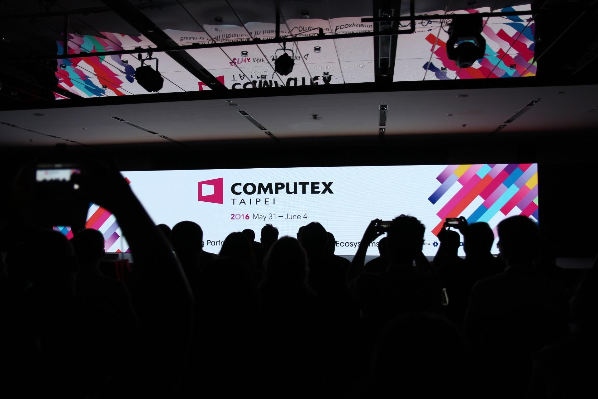 computex taipei2016
