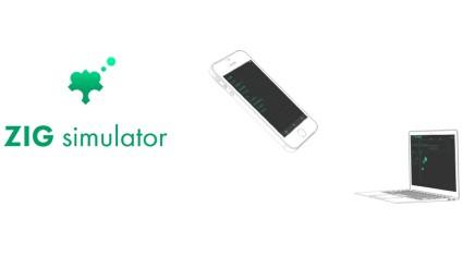 1→10drive、IoT開発を高速化するアプリ「ZIG Simulator」リリース