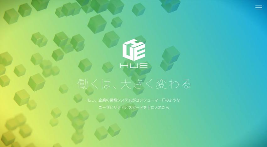 ワークスの人工知能型ERP「HUE」、朝日放送統合人事システムとして採用