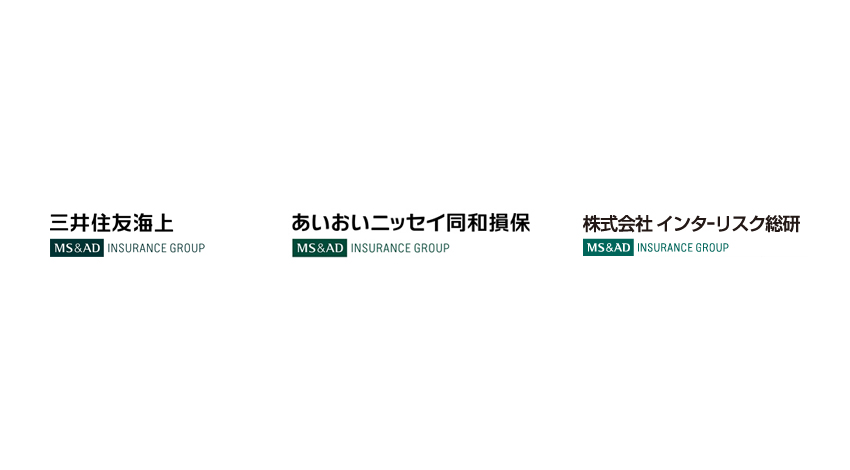 三井住友海上・あいおいニッセイ同和・インターリスク総研、遠隔型自動走行に対応した「自動走行実証実験総合補償プラン」を発売