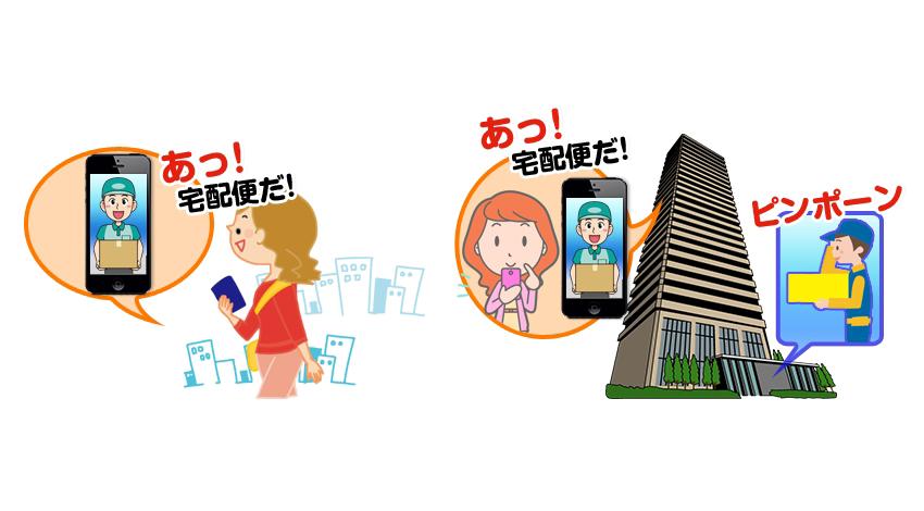 アクロディア、上海の建築計画設計会社と中国市場における「インターホンIoTシステム」の展開に関して資本業務提携