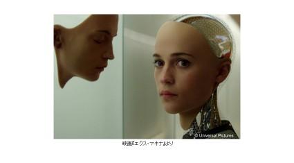 BIGLOBE、「AI(人工知能)に関する意識調査」結果発表。「AI」への期待は「医療の発展」 「自動運転」に加えて「恋愛」も。