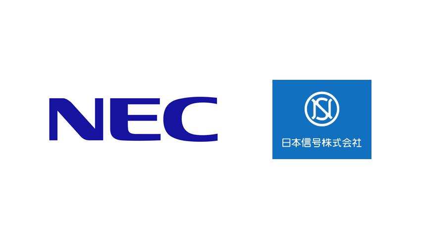 NECと日本信号、成田空港で先進技術を活用した空港従業員向けセキュリティ検査の実証実験を実施