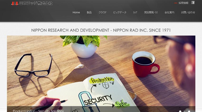 日本ラッド、IoTプラットフォームとアルコールチェッカーを活用した運輸業界向けIT点呼システムを開発、提供開始