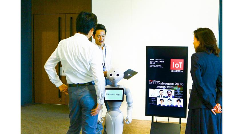Smart at robo for Pepper「ミラクルサイネージ連携オプション」、IoTConference2016の展示に採用